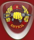 Группа Blitzkrieg Team Russia - последнее сообщение от Alex_Fox