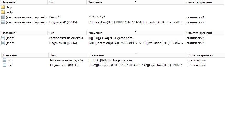 pre_1405321519__1a-gamecom_1.jpg