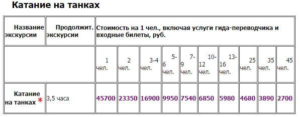 pre_1419090935__1.jpg