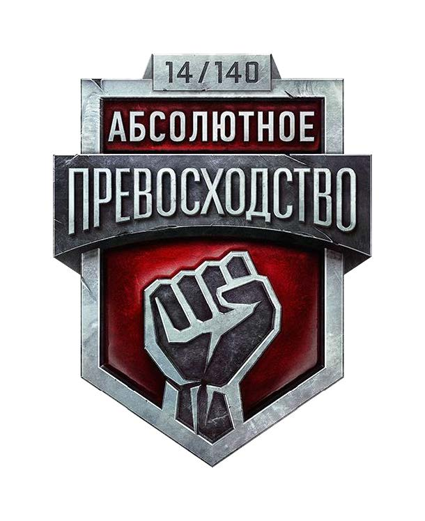 pre_1476723056__reglament_absolyutnoe_pr