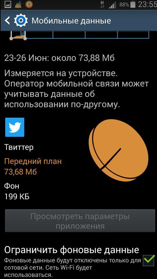 pre_1498503600__3.jpg