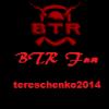 """Газета """"Вестник BTR"""" пятый выпуск. 06.03.2013 - последнее сообщение от tereschenko2014"""